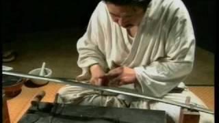 KATANA  (samurai sword)