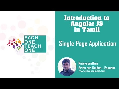 Single Page Application - Introduction to Angular in Tamil - E1T1