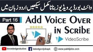 Knowledge Studio Videos - PakVim net HD Vdieos Portal