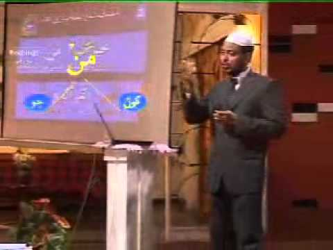 Lecture 2 of total 25,(Urdu Classes) Learn Arabic/Understand Quran