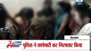 Sex racket busted in Hyderabad, 40 arrested