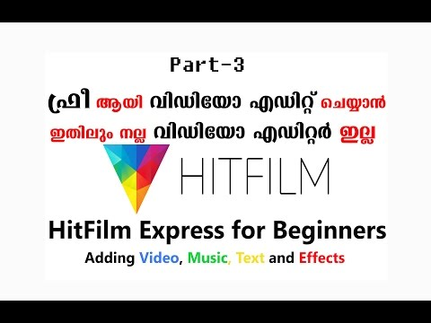[Malayalam] HitFilm 3 Express for Beginners - Adding Video, Music, Text and Effects Part-3