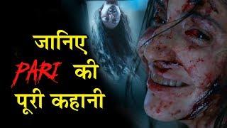 Pari Movie 2018 FULL STORY   Trailer   Anushka Sharma Parambrata Chatterji