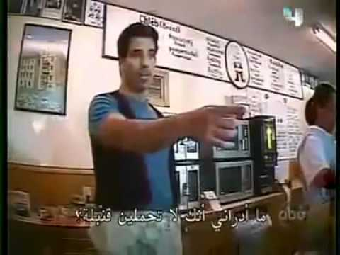 A Muslim woman gets kicked out of a bakery in Texas
