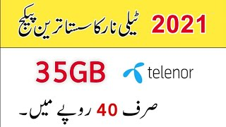 Telenor 4G monthly cheap internet packages 2020 | Telenor internet packages by Rehmani Bros