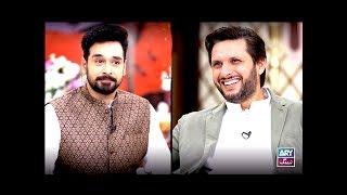 """Shahid Afridi, Faysal Qureshi, Aadi & Faizan playing """"Rapid Fire"""""""