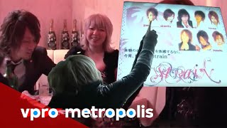 Rent a boyfriend in Japan - VPRO Metropolis