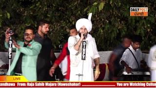 LIVE-Prince & Rami Randhawa, Sucha Rangeela & Mandeep Mandi {RAJA SAHIB JI MAZARA}