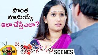Priyanka Pallavi Spoiled by Satyanand | Oka Criminal Prema Katha Movie Scenes | Mango Videos