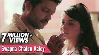 स्वप्न चालून आलेय | Swapna Chalun Aaley | Full Video Song | Sonu Nigam, Sayali Pankaj | Classmates