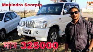कोई भी कार खरीदें Kp car Bazar Barabanki Scorpio Swift VDI i20