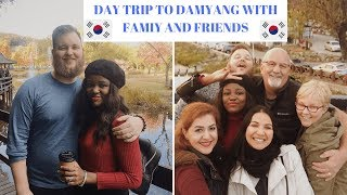Download KOREA TRAVEL VLOG | FUN DAY TRIP TO DAMYANG WITH THE FAMILY AND FRIENDS Video