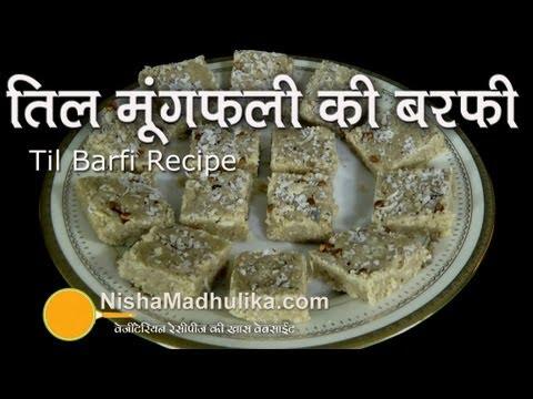 Til Peanut Barfi Recipe - Sesame Seeds Peanuts burfi recipe