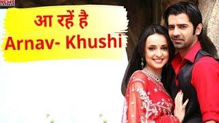 Iss Pyaar Ko Kya Naam Doon? के तीसरे Season में आ रहें है Arnav- Khushi