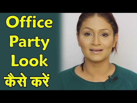 Office Party Look - Office Party Makeup Tutorial (Hindi)