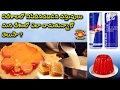 Some Products banned abroad but widely available  & using in India in Telugu by Planet Telugu