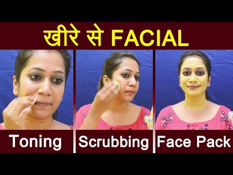 Cucumber Facial at Home in 3 steps: Toning, Scrubbing and Face Pack, #DIY | खीरे का फशियल | Boldsky