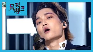 Download EXO(엑소)- TEMPO(템포) - 뮤직뱅크 Music Bank 20181102