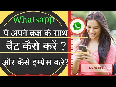 How You Can Impress Your Crush In Whatspp Love Tips In Hindi