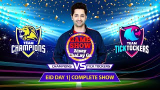 Game Show Aisay Chalay Ga Eid Special | Eid 1st Day | Danish Taimoor Show | Champions Vs TickTockers