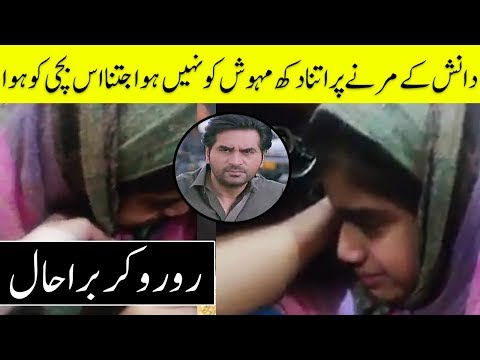 Xxx Mp4 Little Girl Crying After Danish Death In Meray Paas Tum Ho Desi Tv 3gp Sex