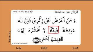 Surah Taha Ta Ha ,Surah 020, Verse 124, Learn Quran word by word translation