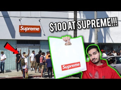My First Supreme Pickup!!! | What Can $100 Get You At Supreme??? | + Supreme Box Logo Giveaway!!!