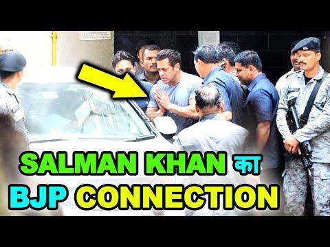 Nitin Gadkari At Salman Khan's Galaxy Apartment  जानिए क्या है Salman Khan का BJP Connection