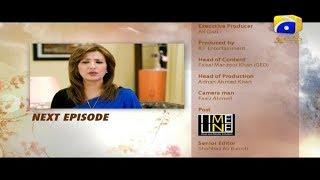BETI JAISI - Episode 42 Teaser | HAR PAL GEO