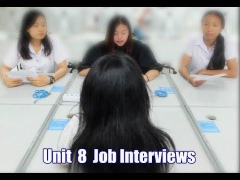 Job Interview การสัมภาษณ์งานภาษาอังกฤษ 1