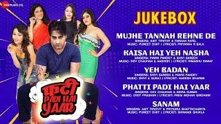 Phatti Padi Hai Yaar - Full Movie Audio Jukebox | Indra Kumar, Anjana Das & Kanishka Soni