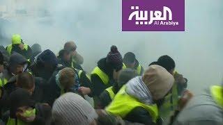 #x202b;هتافات #السترات_الصفر وتعرضهم لقنابل الغاز#x202c;lrm;