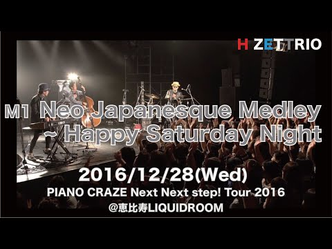 M1 Neo Japanesque Medley ~ Happy Saturday Night_PIANO CRAZE Next Next step! Tour