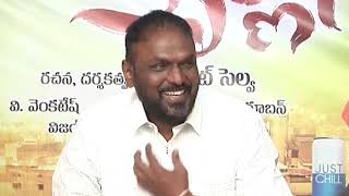 Bildap Krishna Press Meet | TFPC