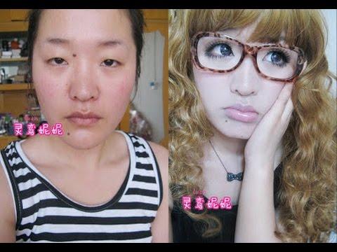 Super Big Eyes Makeup (Power Of Makeup)