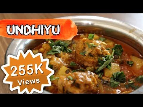 Easy Undhiyu Recipe   How to Make Undhiyu   Oondhiya Popular Gujrati Dish Recipe   Shree's Recipes