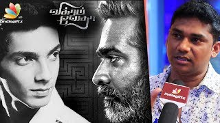 Anirudh did for me what he NEVER did for others : Vikram Vedha Music Director Sam CS Interview