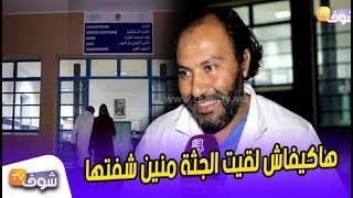 في أول خروج إعلامي..الطبيب اللي كشف على جثة السيدة اللي خرجوها من القبر يكشف حقائق صادمة