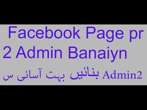 Facebook Page pr 2 Admin banaiyn Easy say