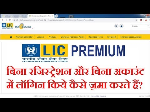 Pay Direct LIC Premium Without Login (No Registration Required)