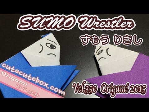 Origami =SUMO Wrestler= おりがみ=トントン相撲 力士(すもう りきし)=折ってみた! 2015 Origami Vol.350