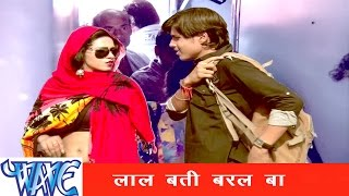 मेडम जगह बनावे दा - Net Wali | Ankush - Raja | Latest Bhojpuri Hot Song