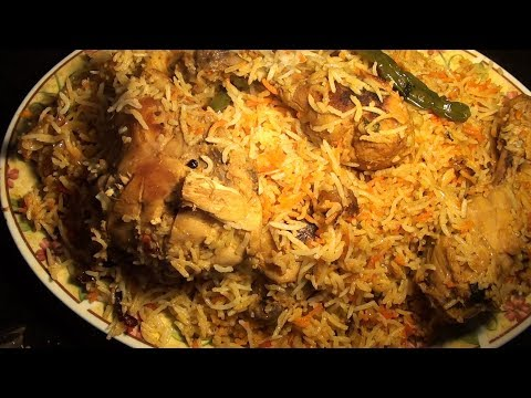 RESTAURANT STYLE CHICKEN BIRYANI / CHICKEN BIRYANI RECIPE IN URDU * FARAH'S COOKING CHANNEL*