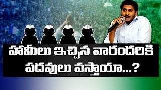 Viral Politics || Kadapa Senior Political Leaders Confusing Attitude || Bharat Today