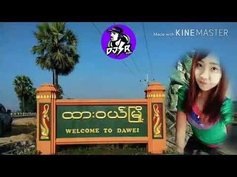 Xxx Mp4 Myanmar 2018 2019 Dawei Dj SR ေတးဆို ပိုးအိစံ ေတာ္ဝင္ သဇင္ 3gp Sex