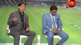 Game on hai | Pak vs SL 1st Test | 5th Day Post Match