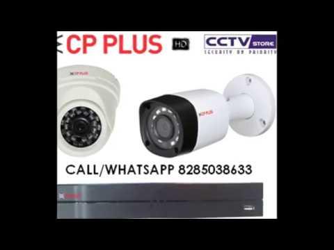 CP PLUS HD CCTV, DVR Price List Delhi Call or Whatsapp 8285038633
