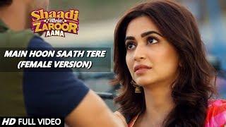 MAIN HOON SAATH TERE - FEMALE VERSION | Rajkumar Rao & Kriti Kharbanda | Shaadi Mein Zaroor Aana