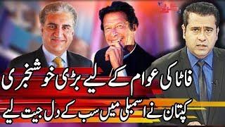Takrar With Imran Khan | 13 May 2019 | Express News