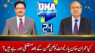 Opposition next step? | DNA | 18 January 2018 | 24 News HD